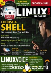 Linux Magazine USA №245 2021
