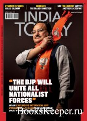 India Today Vol.XLVI №15 2021