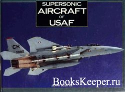 Supersonic Aircraft of USAF