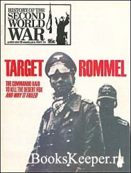 History of the Second World War 24 - Target Rommel
