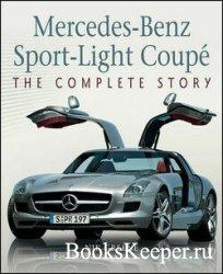 Mercedes-Benz Sport-Light Coupe: The Complete Story
