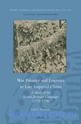 War Finance and Logistics in Late Imperial China. A Study of the Second Jinchuan Campaign (1771–1776)
