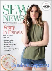Sew News - Summer 2021