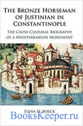 The Bronze Horseman of Justinian in Constantinople: The Cross-Cultural Biography of a Mediterranean Monument