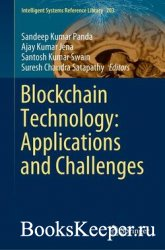 Blockchain Technology: Applicаtions and Challenges