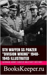"5th Waffen SS Panzer ""Division Wiking"" 1940-1945 Illustrated"