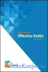 Effective Kotlin: Best practices