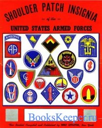 Shoulder Patch Insignia of the United States Armed Forces