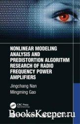 Nonlinear Modeling Analysis and Predistortion Algorithm Research of Radio F ...