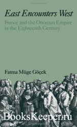 East Encounters West: France and the Ottoman Empire in the Eighteenth Centu ...