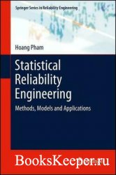 Statistical Reliability Engineering: Methods, Models and Applications