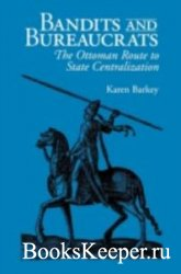 Bandits and Bureaucrats: The Ottoman Route to State Centralization